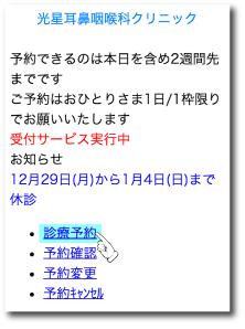 shimafukurou_02