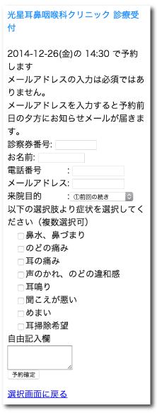 shimafukurou_09